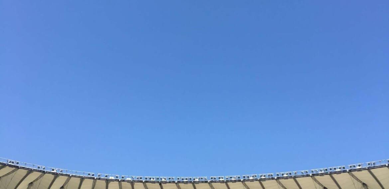 Vila Canoas и стадион Маракана